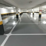 onde encontrar empresa de piso epóxi para garagem Luz